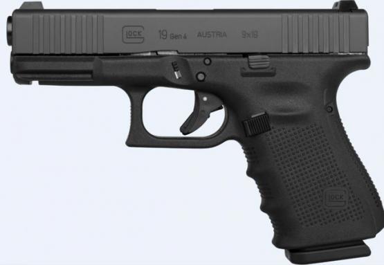 Glock 19 Gen.4 Sondermodel FS 9mm Luger